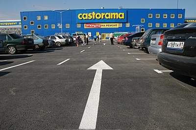 Магазин Castorama - Магазины Самары - Афиша