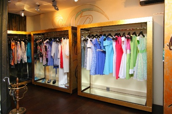 Магазины Стильной Одежды
