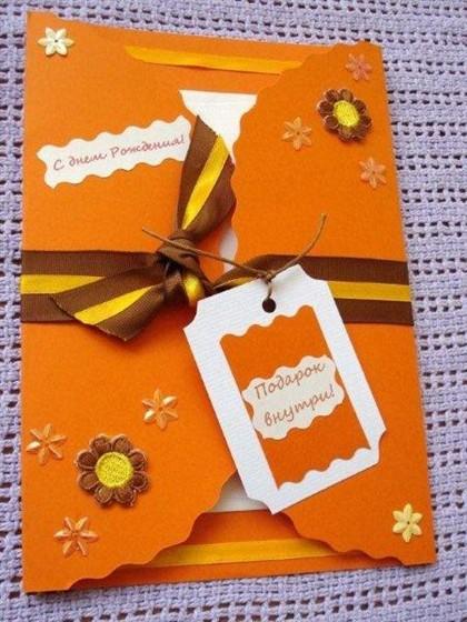 Изготовление поздравительных конвертов