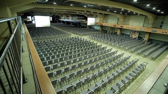 Форум-холл