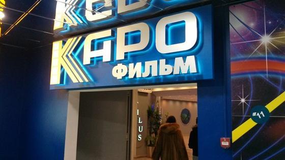 Сколько Стоит Попкорн В Каро Фильме