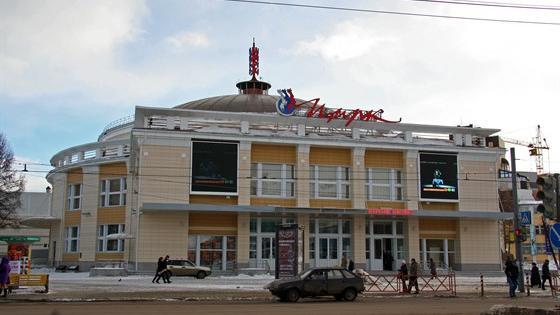 Ярославский цирк
