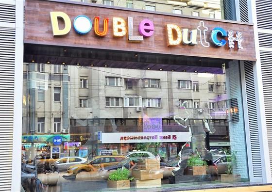 Ресторан Double Dutch - фотография 16