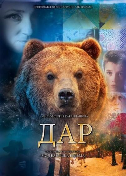 С 10 октября в кинотеатре премьер начнется показ нового художественного фильма фёдора бондарчука сталинград в