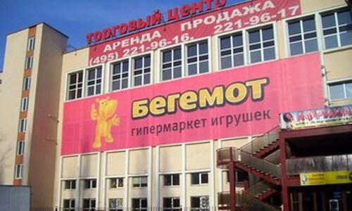 Детские Магазины Липецк