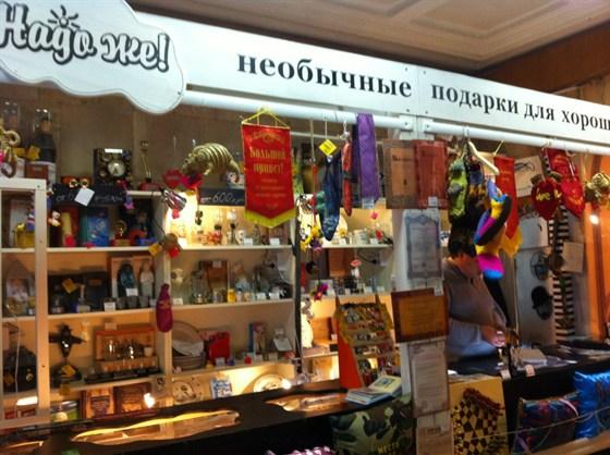 Интернет-магазин экзотических сувениров и подарков
